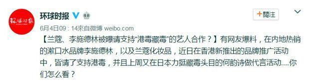 sinaweibo_globa.jpg